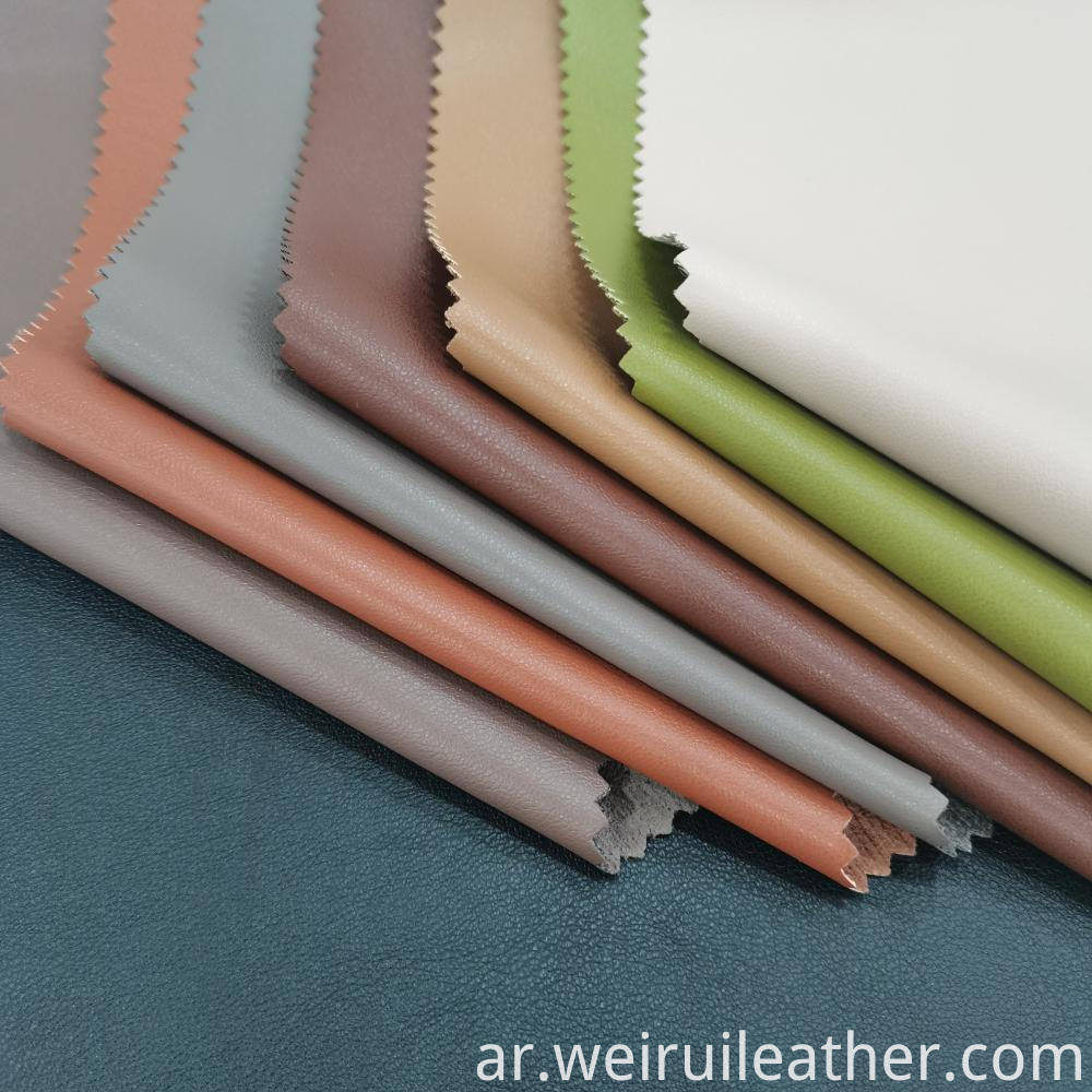 Rich In Color Pu Leather