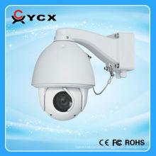 700TVL 1/4 Sony CCD PTZ high-speed outdoor ptz camera