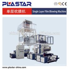 Máquina que sopla de la película plástica automática de calidad superior de la fábrica SD-70 en China