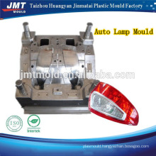 auto light mould automobile tail lamp mold