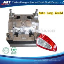 auto light mould automobile tail lamp mold