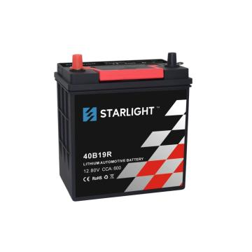 12.8V 40B19R Black LiFePO4 Lithium Car Battery