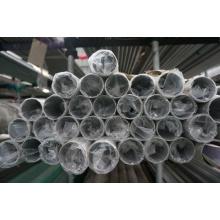 SUS304 GB Tubo de agua fría de acero inoxidable (219 * 3.0)