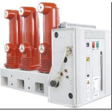 Vib1/R-12 Indoor Hv Vacuum Circuit Breaker with Lateral Operating Mechanism