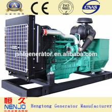 160KW/200KVA VOLVO penta super quality diesel generator
