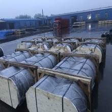 Diámetro 200mm-700mm UHP Suministro de electrodo de grafito