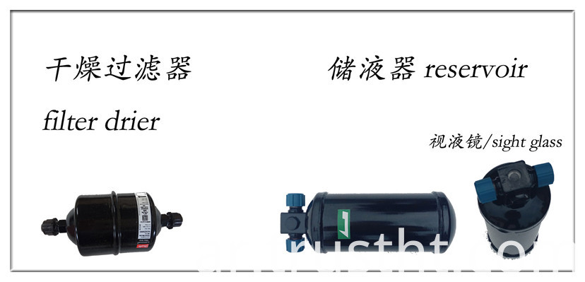 Cooling equipment for truck freezer