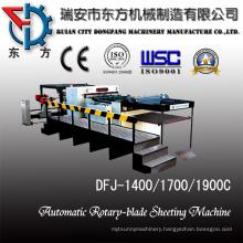A4 Paper Sheeting Machine (DFJ1400/1700C)
