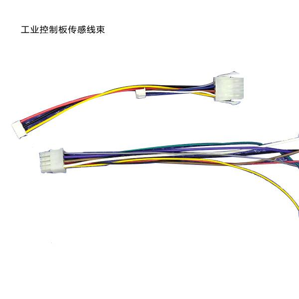 ATK-IMWHC-015 Industrial control panel sensor harness