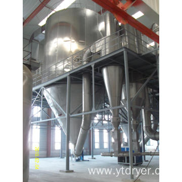 Rhubarb Extract Spray Dryer