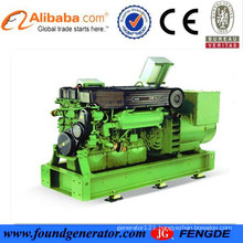 CCS,BV approved 80KW Volvo marine generator price hot sale