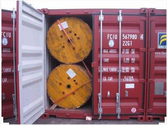 Huayuan package in container