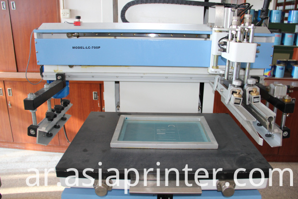Vertical Flat Silk Screen Printer