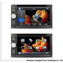 Car DVD GPS Universal Double DIN Navigation MP4 Player