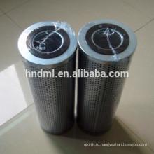 Замена элемента фильтра гидравлического масла HILCO PL-511-10C