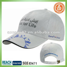printed 5 panel baseball cap BC-0119