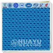 548 3D полиэфирная сетчатая ткань 2012