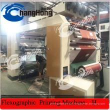4 Color PP Non Woven Pritning Machine