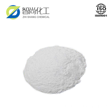 Phosphate de clindamycine de qualité pharmaceutique