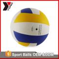 Fábrica de private label atacado bola de exercício de treinamento personalizado PU tamanho padrão bola de vôlei gigante