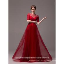 Alibaba Elegante largo nuevo diseñador de manga corta de color rojo Tulle playa vestidos de noche o vestido de dama de honor LE27