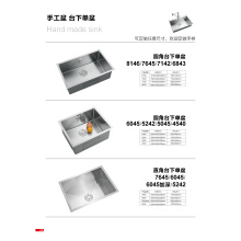 Stainless Steel Sink, 50/50 Undermout Double Sink