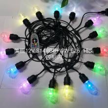5V RGBW 15-head solar string light