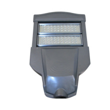60W Module LED Street Light