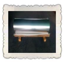 "8011""H14/24"" Aluminum foil for Pilfer Proof Cap"