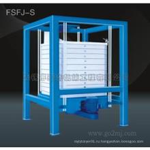 Единый склад эффективной машины классификации (FSFJ-S)