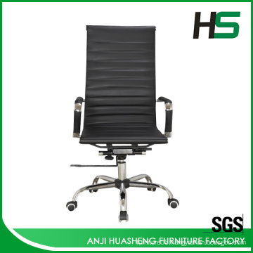 Black PU leather modern armrest dining chairs