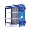 High theta gasket plate heat exchanger vt20