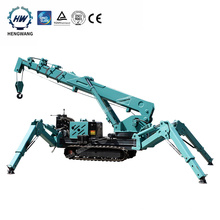 HW supply full new 8T hydraulic spider crawler crane price