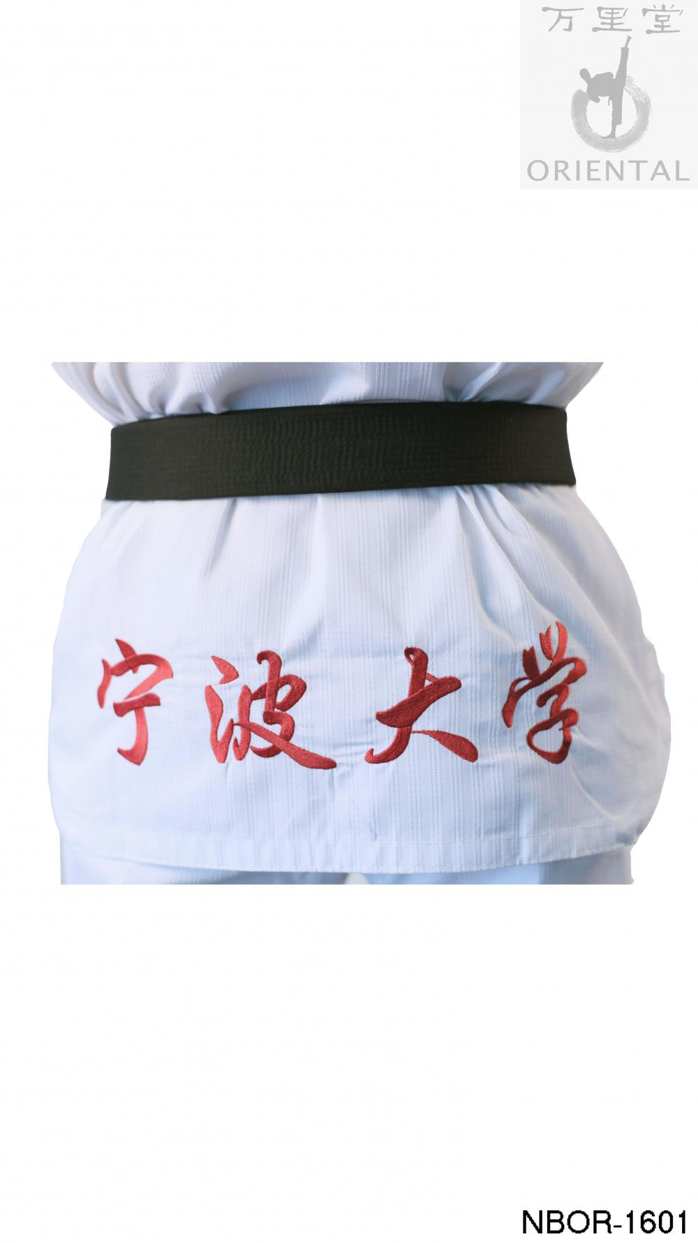 taekwondo clothing with black belts