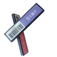 UHF RFID ABS Anti-metal Book Shelf Tags