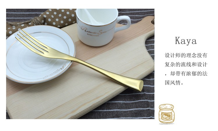 Wedding Flatware Set