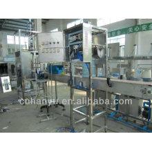 5 gallon production line (HY-600)