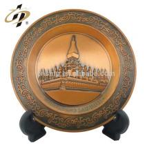 Custom antique copper metal commemorate plaque with own design