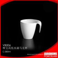 Eurohome company look like water-drop bone china travel mug