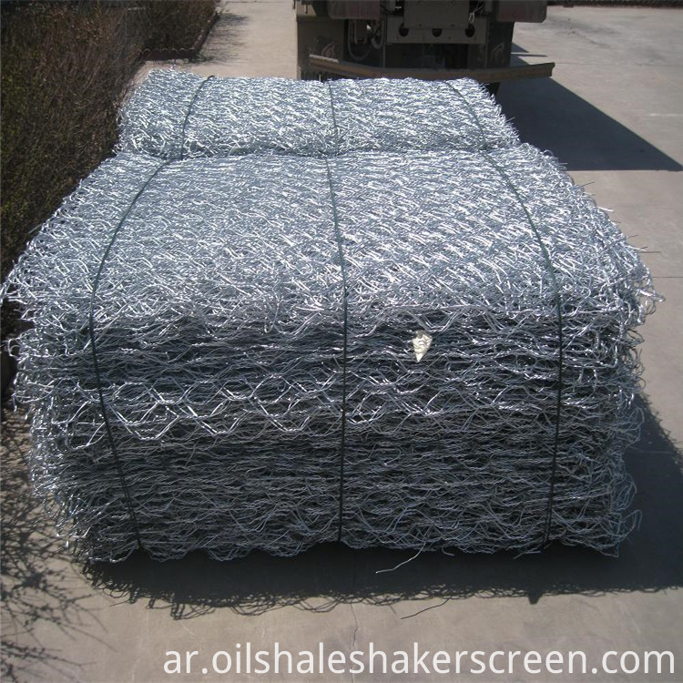 Hexagonal Wire Mesh gabion
