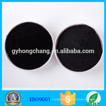 Powder Activated Carbon for Oil Refining agent