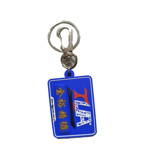JinYu 8 Warna Dispenser Keychain Membuat Mesin