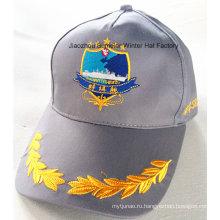Печать Cap / Спорт Cap / Досуг Cap / Бейсбольная кепка / Trucker Hat / City Мода Cap