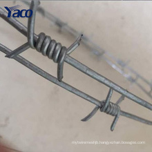 chain link fence top barbed wire price list