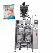 Food Additives Powder Packing Machine