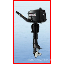 2 Stroke Outboard Motor for Marine & Powerful Outboard Engine (T5BML)