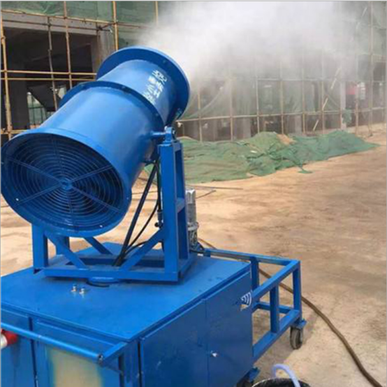 Environmental fog gun machine