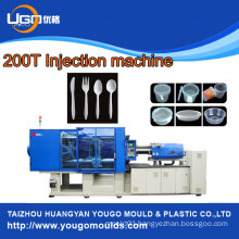 Plastic knife fork and spoon making injection moulding machine of 70ton with servo motor