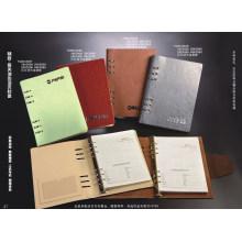 Metal Spiral Notebook / Colorful PU Agenda
