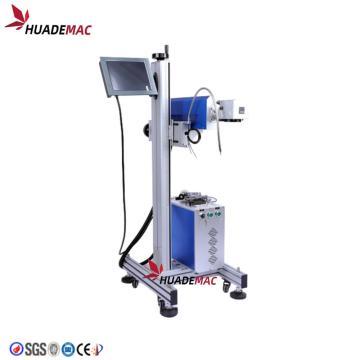 20W/30W Laser marking machine for HDPE PVC